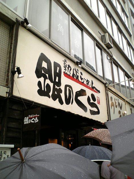 20080505