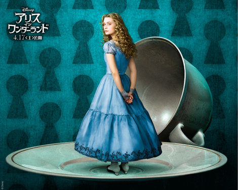 Poster_alice