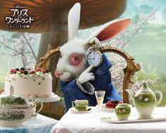 Poster_rabbit