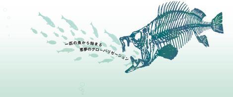 Da_009
