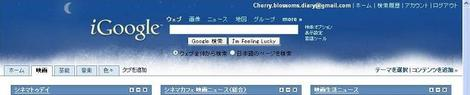 Google_000_1