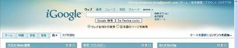 Google_001