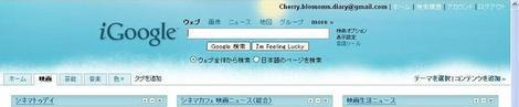 Google_003