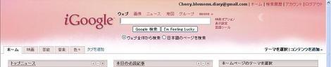 Google_007