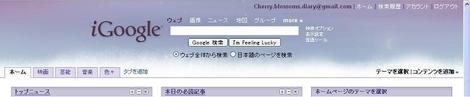 Google_008