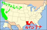 Map_of_usa_3