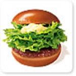 Ph_hamburger03_1