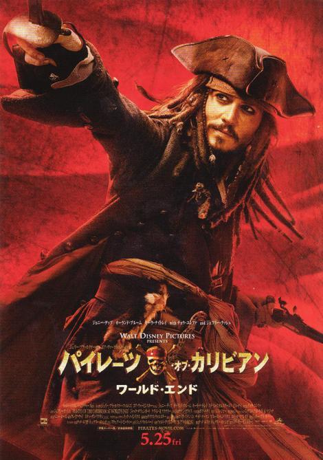 Pirates_014
