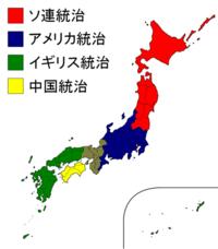 Rule_plan_of_japan
