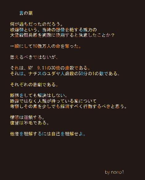 Sky_nono1