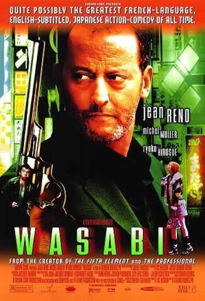 Wasabi2_1