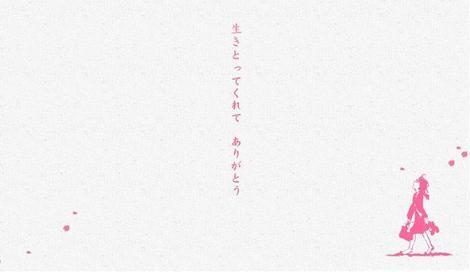 Yunagi_sakura_011