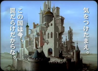 158: 王と鳥: さくらの映画スイ...